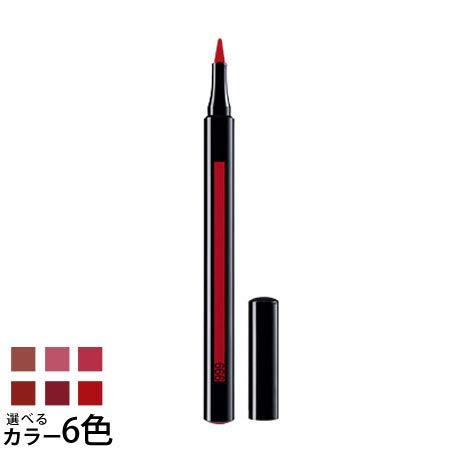 ディオール ルージュ ディオール インク リップ ライナー 選べる6色 -Dior- 851