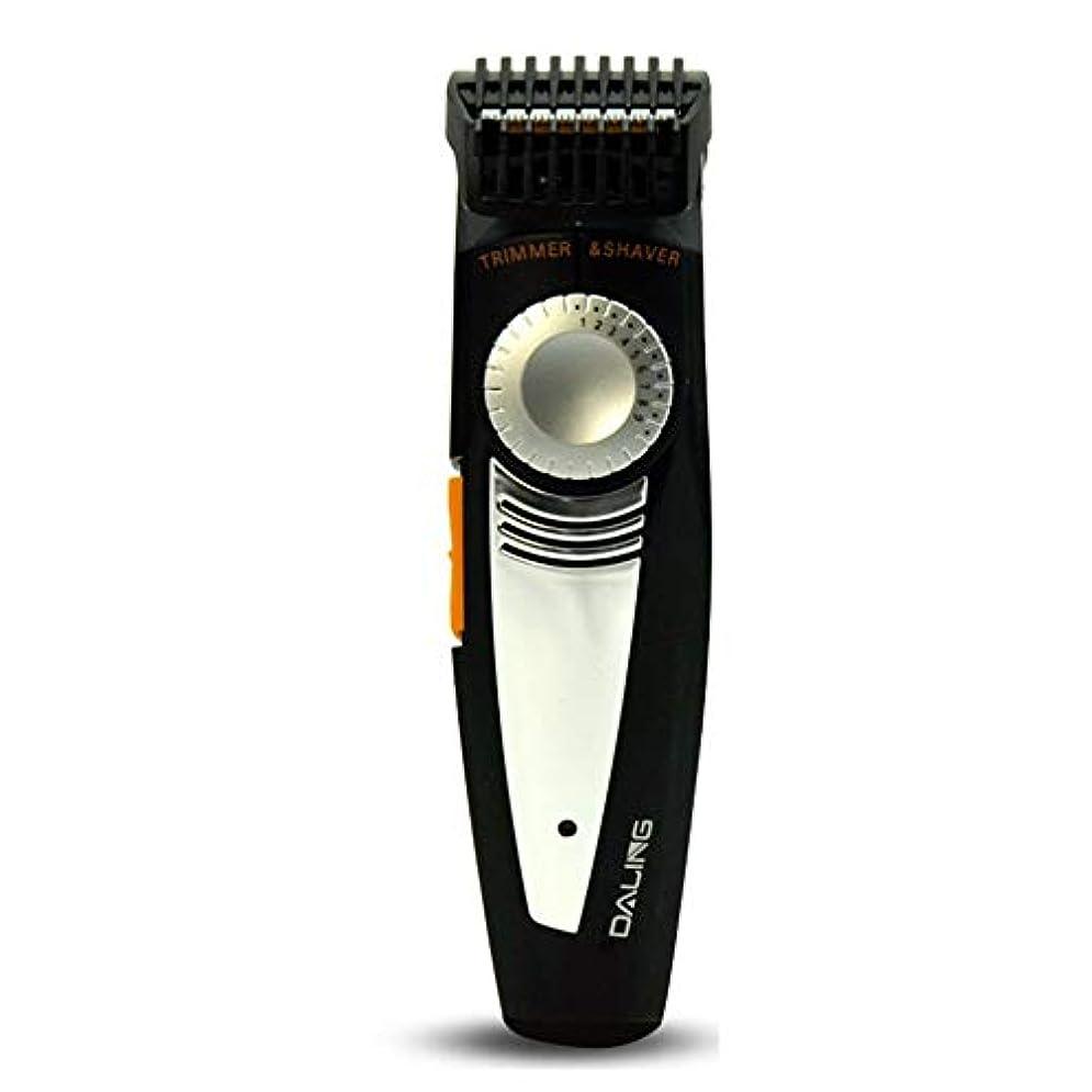 拘束成果実施する電動バリカン 人の子供の電気毛のトリマーのための専門のコードレス毛クリッパーのひげのトリマー (色 : ブラック, サイズ : 16.7*3.9*4.8cm)
