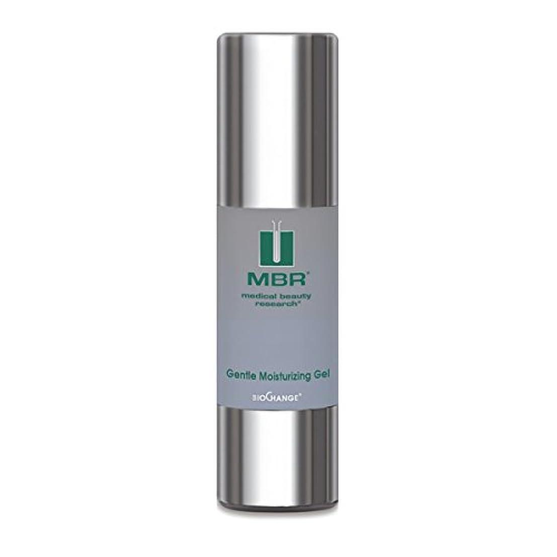 急ぐスリッパ利得MBR Medical Beauty Research BioChange Gentle Moisturizing Gel 30ml/1oz並行輸入品