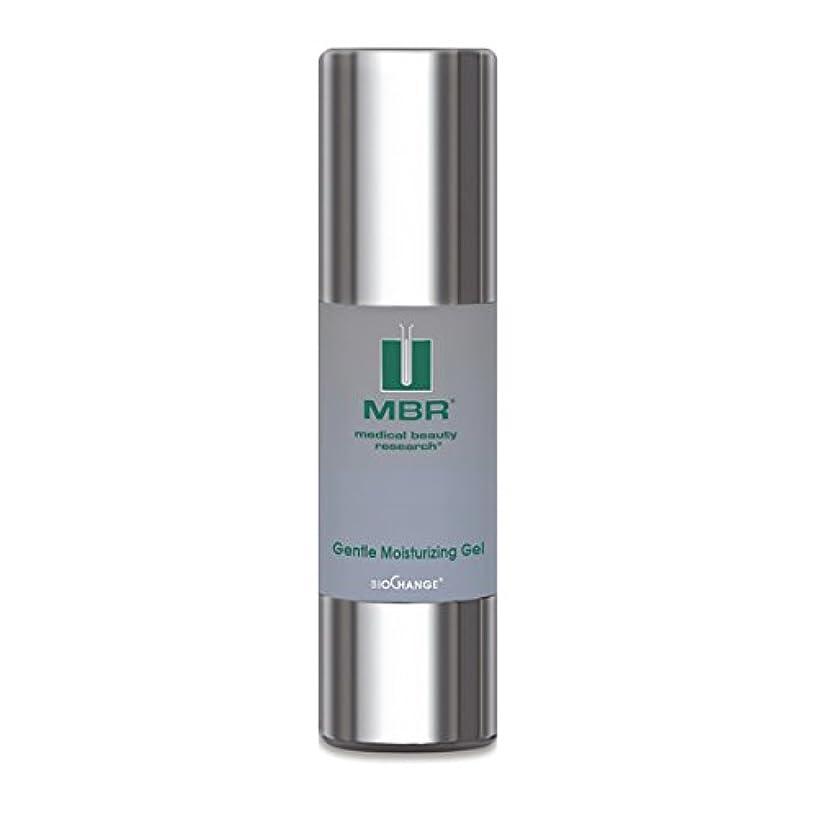 MBR Medical Beauty Research BioChange Gentle Moisturizing Gel 30ml/1oz並行輸入品