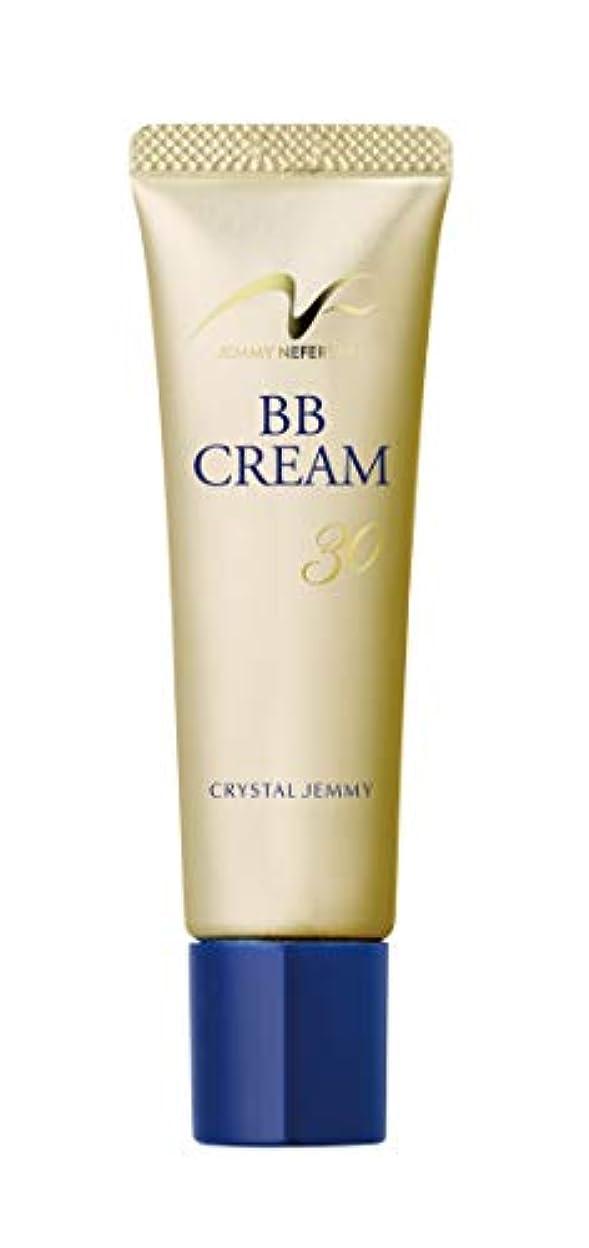 クリスタルジェミー ジェミーネフェルタリ BBクリーム 増量サイズ BBクリーム メイク UV チェンジ ファンデーション 中島香里