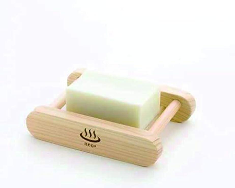 暖かさパラメータ幅肌に優しい天然石鹸 温美健泉 根尾天然石けん100