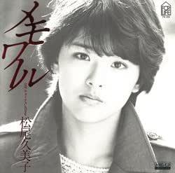 メモワール (MEG-CD)