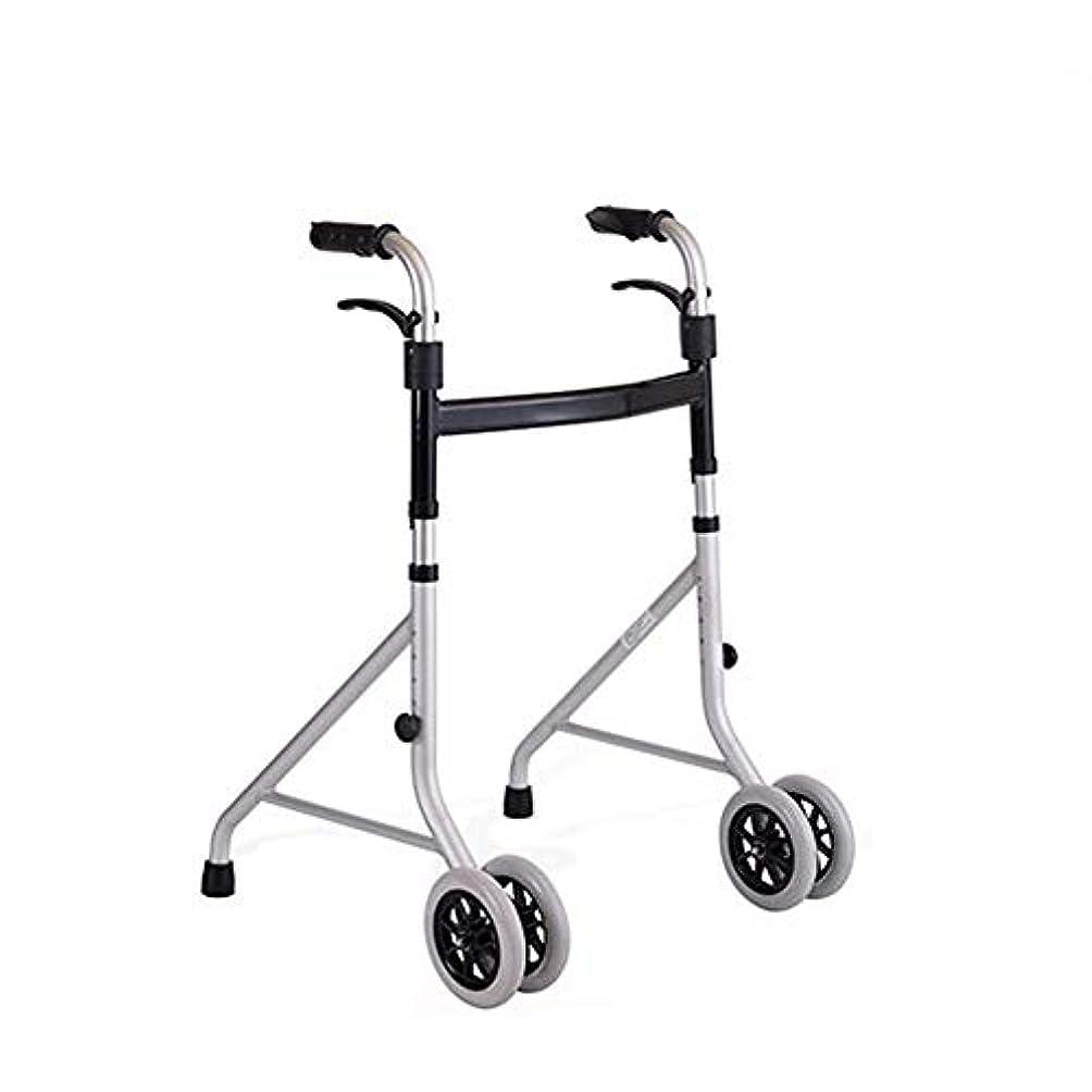 折りたたみ式軽量アルミニウム歩行フレーム/ジマー/ 4車輪付き歩行器-高さ調節可能 (Color : Gray)