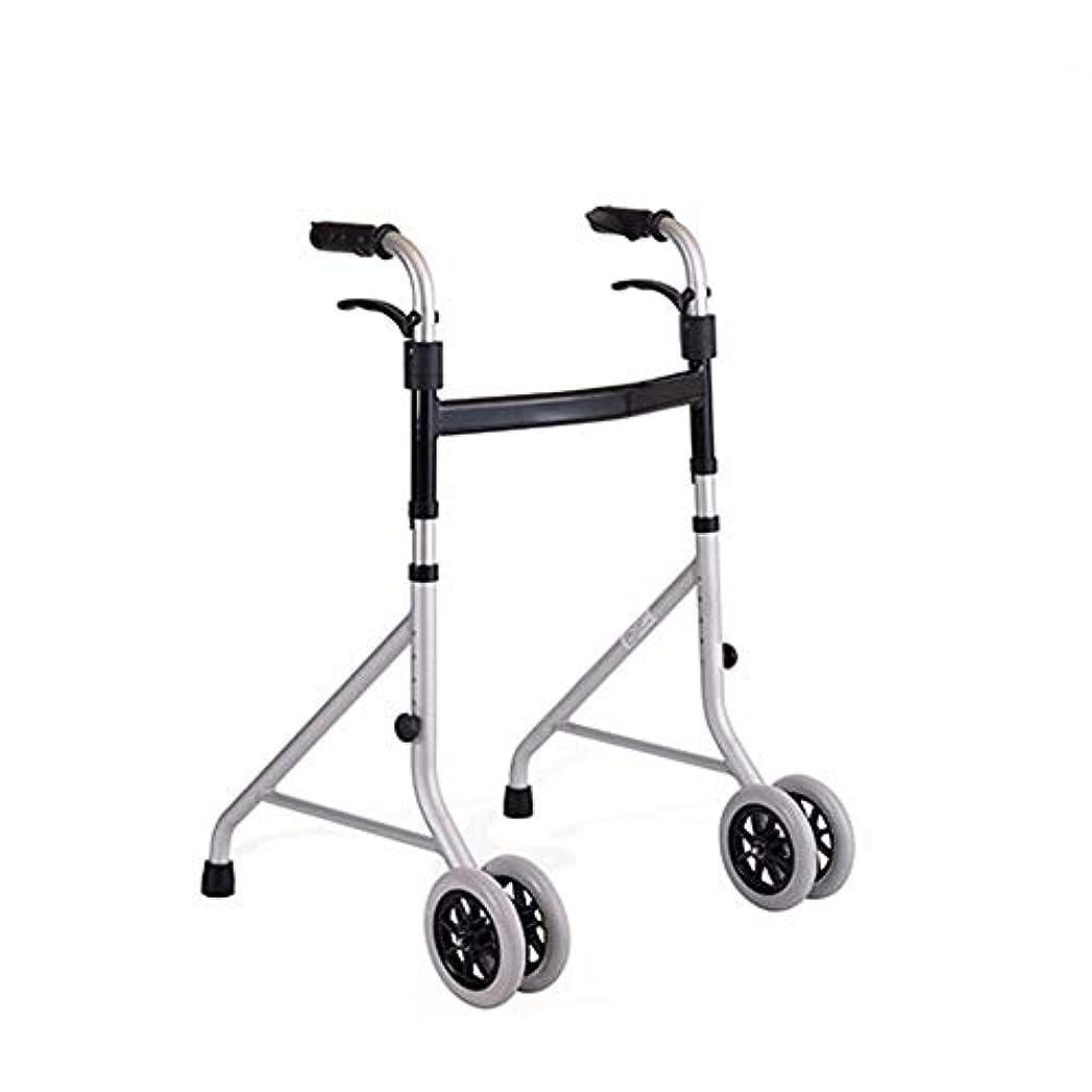 低い特別な入射折りたたみ式軽量アルミニウム歩行フレーム/ジマー/ 4車輪付き歩行器-高さ調節可能 (Color : Gray)