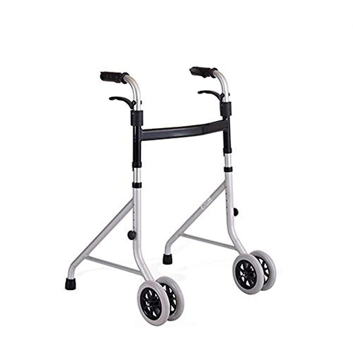 棚ディスコ電気的折りたたみ式軽量アルミニウム歩行フレーム/ジマー/ 4車輪付き歩行器-高さ調節可能 (Color : Gray)