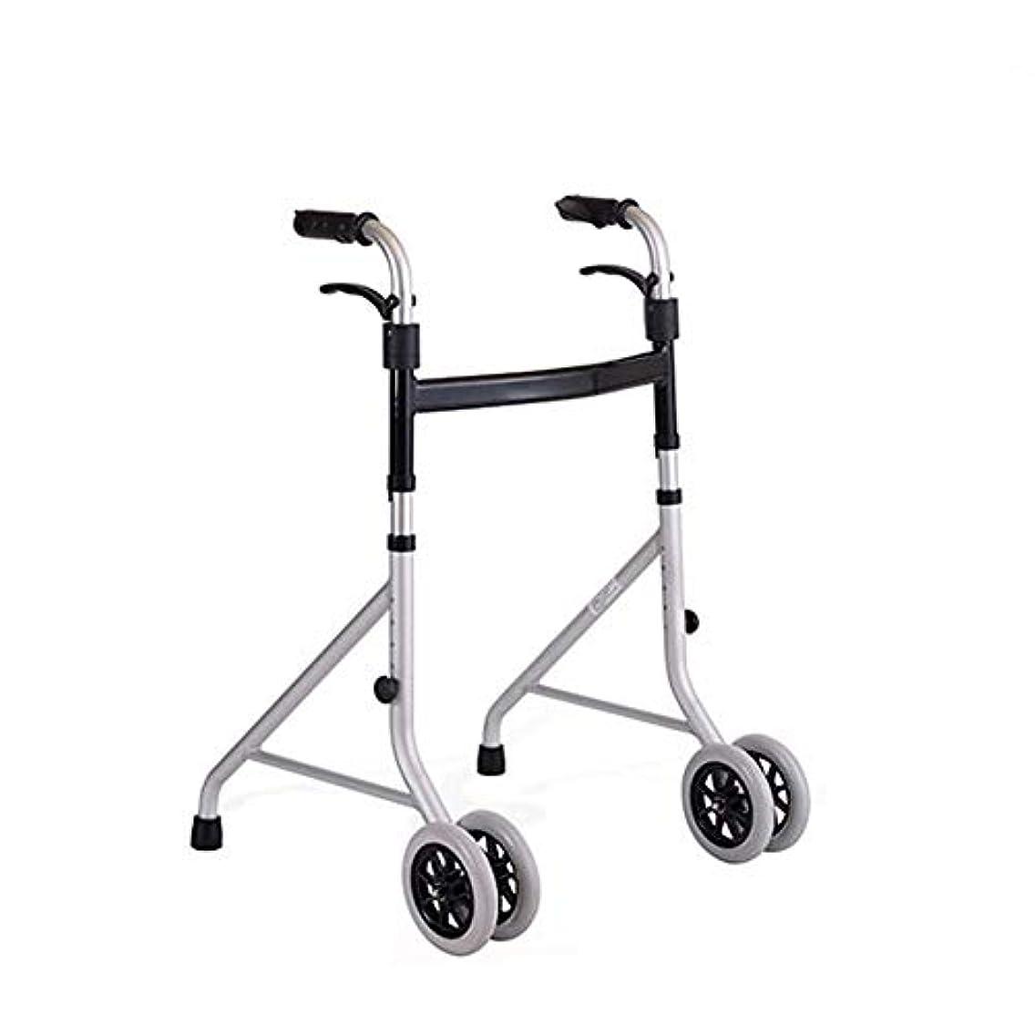 入場目の前の人類折りたたみ式軽量アルミニウム歩行フレーム/ジマー/ 4車輪付き歩行器-高さ調節可能 (Color : Gray)