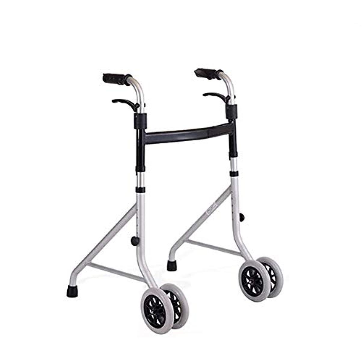 眠るアンティーク捨てる折りたたみ式軽量アルミニウム歩行フレーム/ジマー/ 4車輪付き歩行器-高さ調節可能 (Color : Gray)