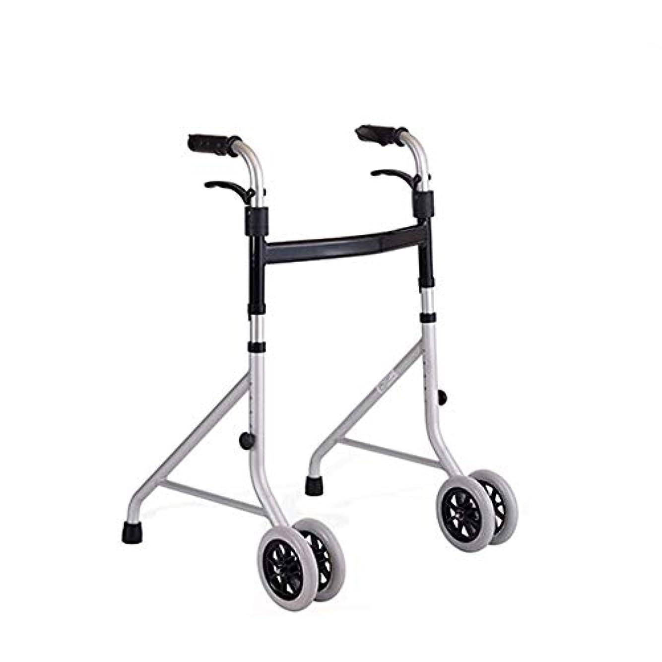 特派員噴水知っているに立ち寄る折りたたみ式軽量アルミニウム歩行フレーム/ジマー/ 4車輪付き歩行器-高さ調節可能 (Color : Gray)