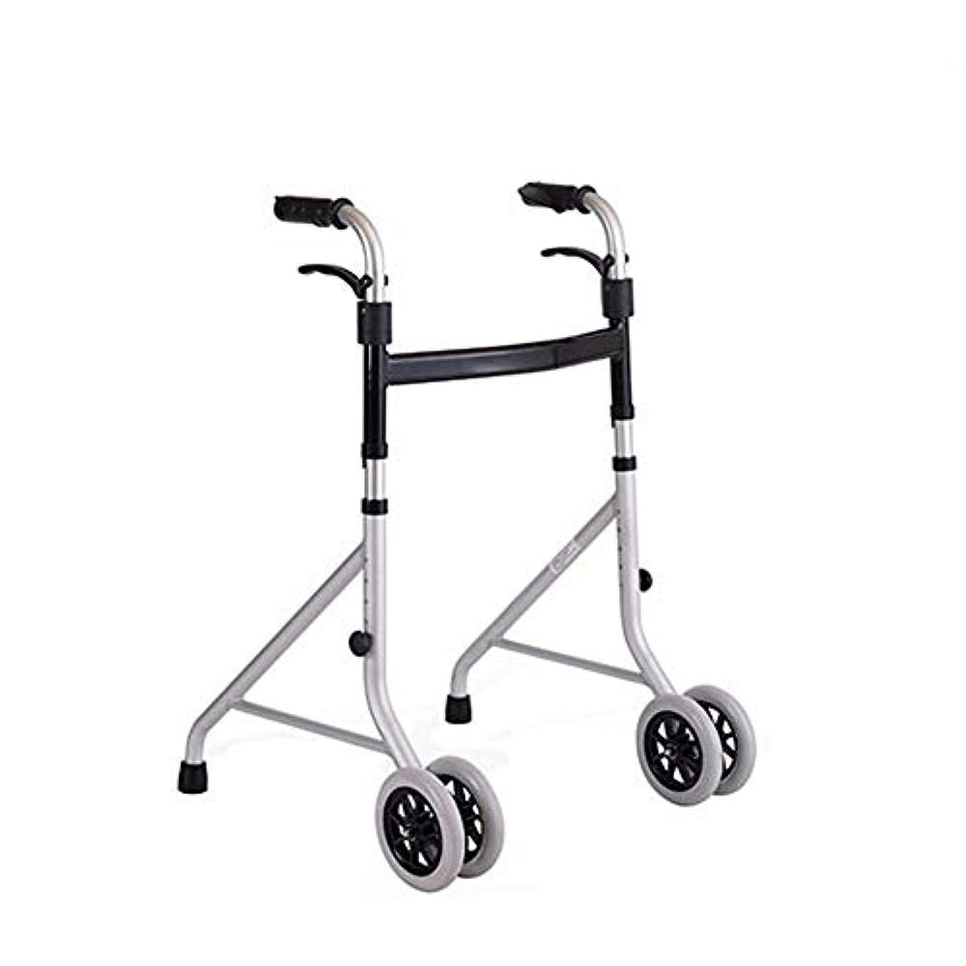 折る社会主義熟達した折りたたみ式軽量アルミニウム歩行フレーム/ジマー/ 4車輪付き歩行器-高さ調節可能 (Color : Gray)