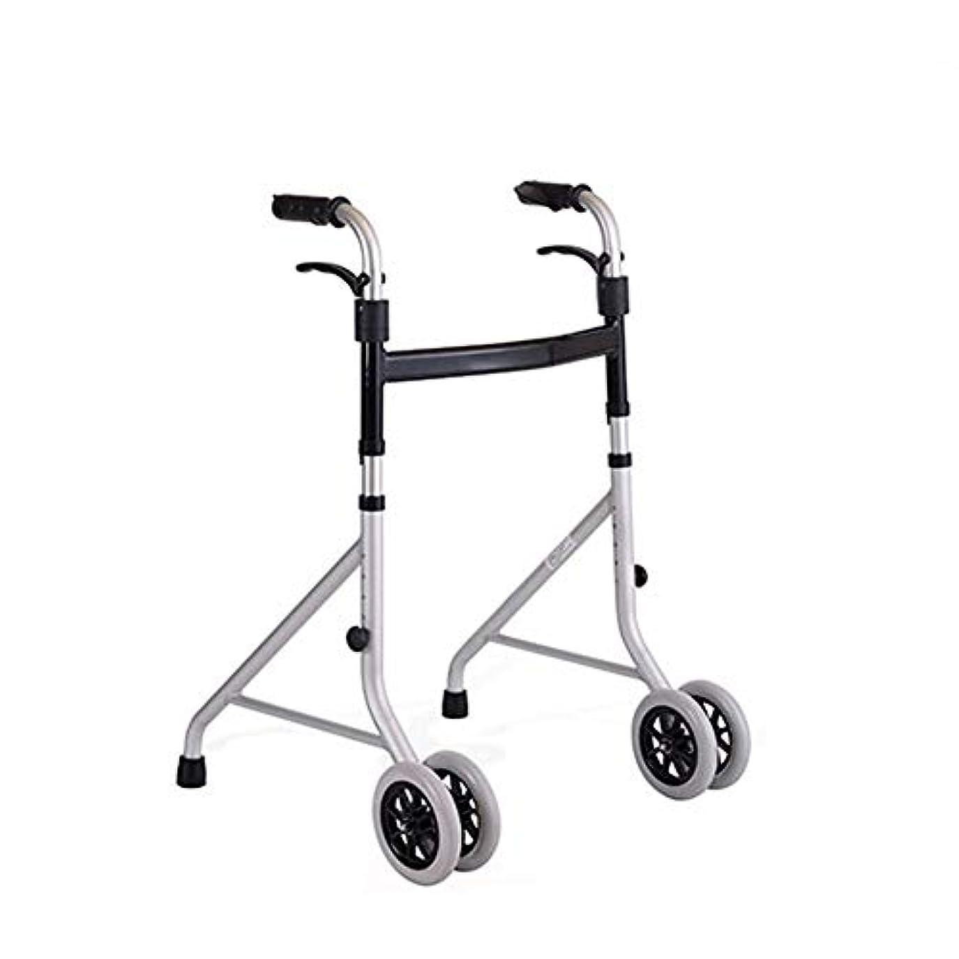 噴出するハイランドコーラス折りたたみ式軽量アルミニウム歩行フレーム/ジマー/ 4車輪付き歩行器-高さ調節可能 (Color : Gray)