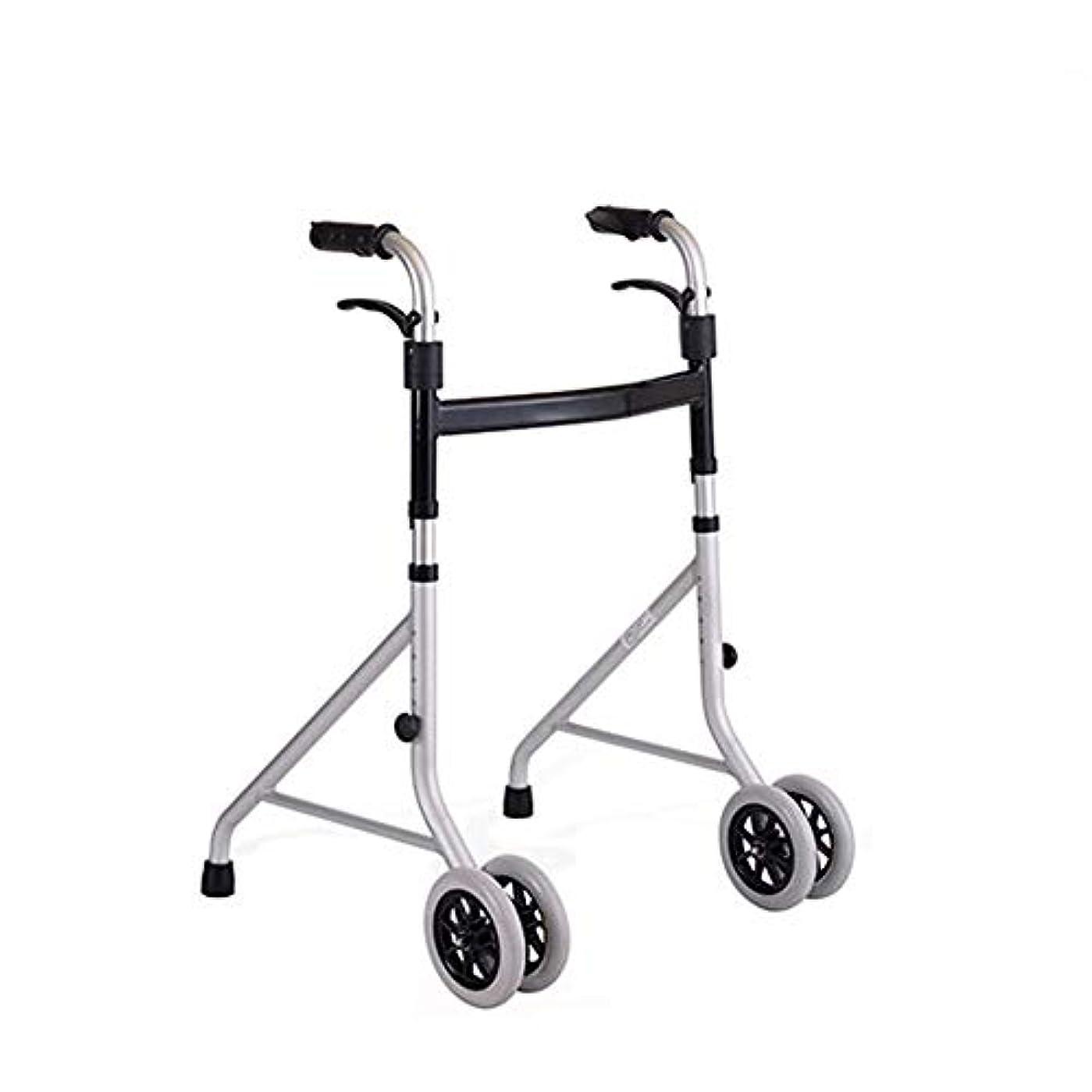 地雷原帳面メモ折りたたみ式軽量アルミニウム歩行フレーム/ジマー/ 4車輪付き歩行器-高さ調節可能 (Color : Gray)