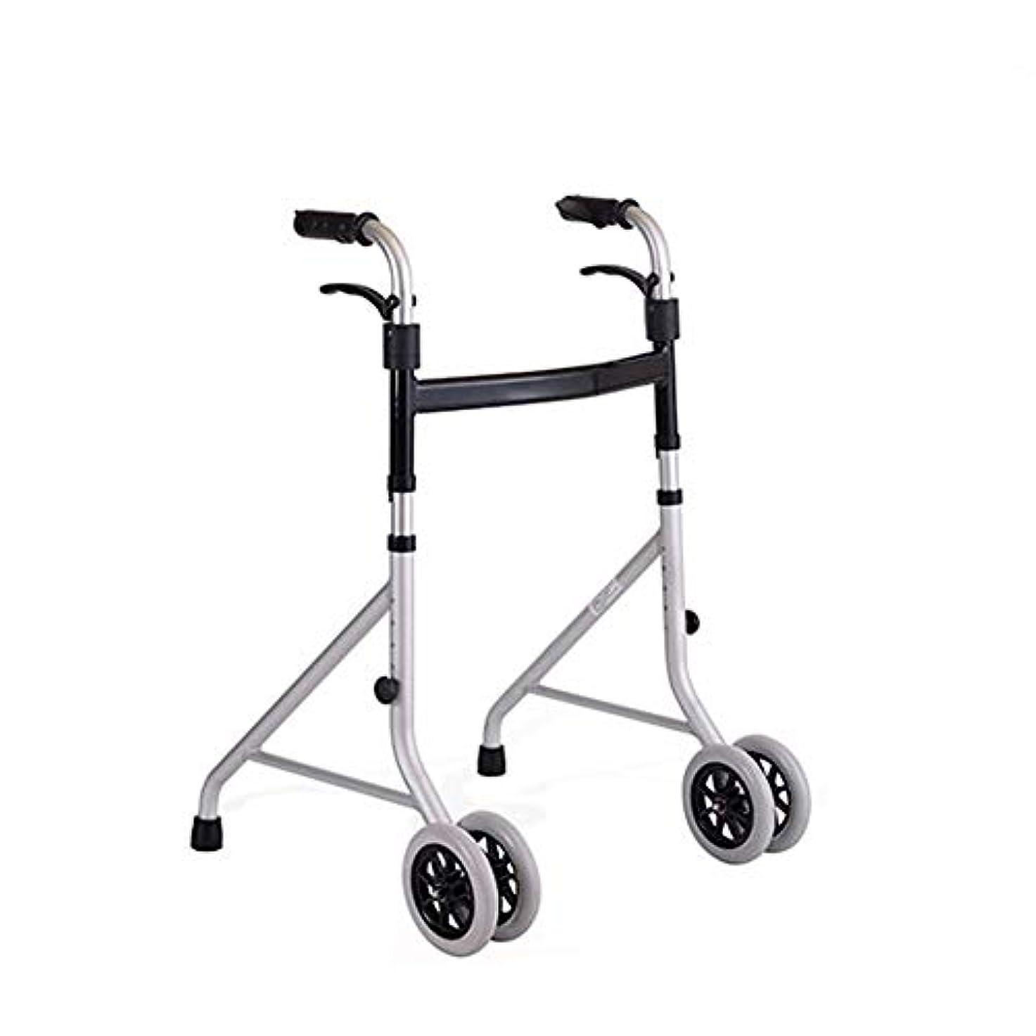 偏心バストドラフト折りたたみ式軽量アルミニウム歩行フレーム/ジマー/ 4車輪付き歩行器-高さ調節可能 (Color : Gray)