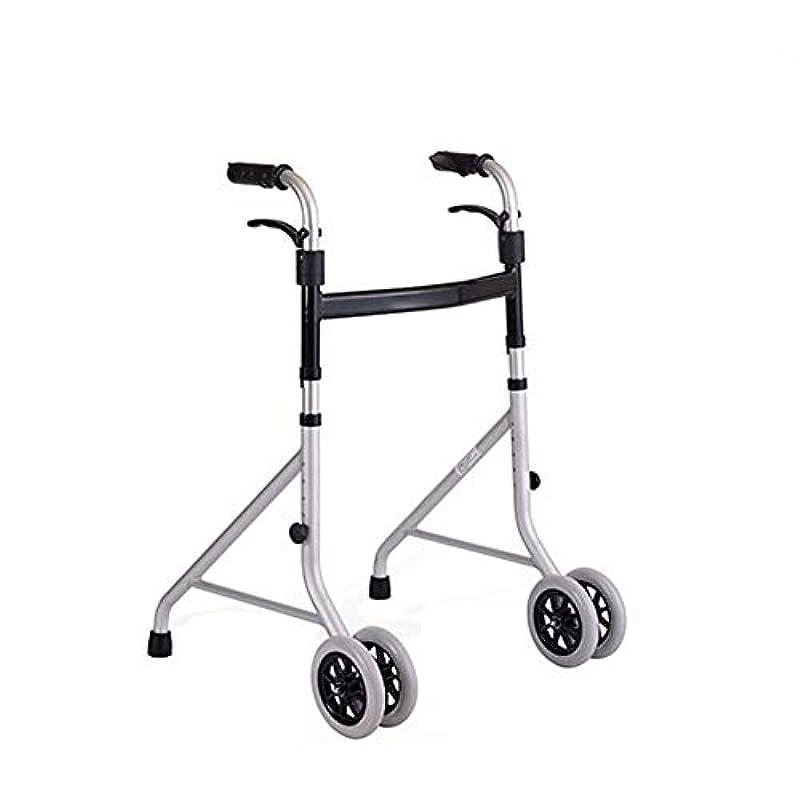 不足ポーチテクトニック折りたたみ式軽量アルミニウム歩行フレーム/ジマー/ 4車輪付き歩行器-高さ調節可能 (Color : Gray)