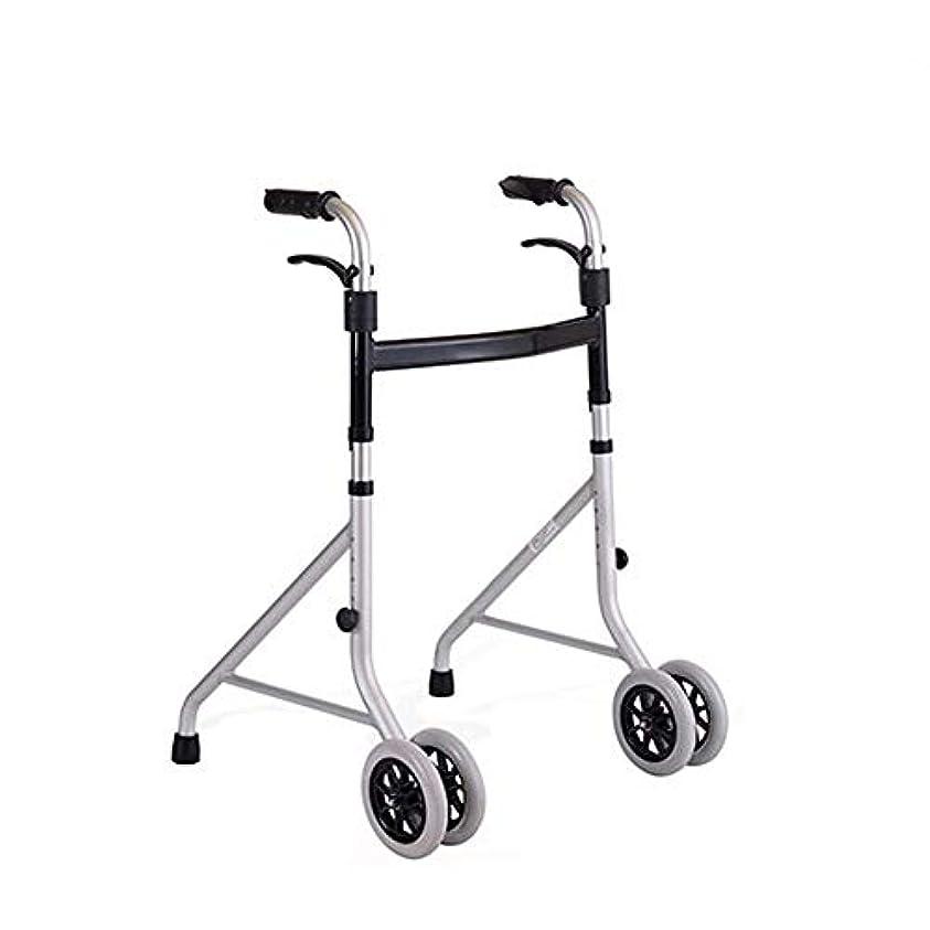 軽食苦情文句吸収折りたたみ式軽量アルミニウム歩行フレーム/ジマー/ 4車輪付き歩行器-高さ調節可能 (Color : Gray)