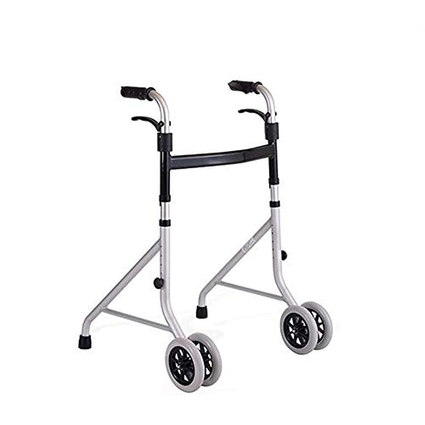 活発勤勉肌折りたたみ式軽量アルミニウム歩行フレーム/ジマー/ 4車輪付き歩行器-高さ調節可能 (Color : Gray)