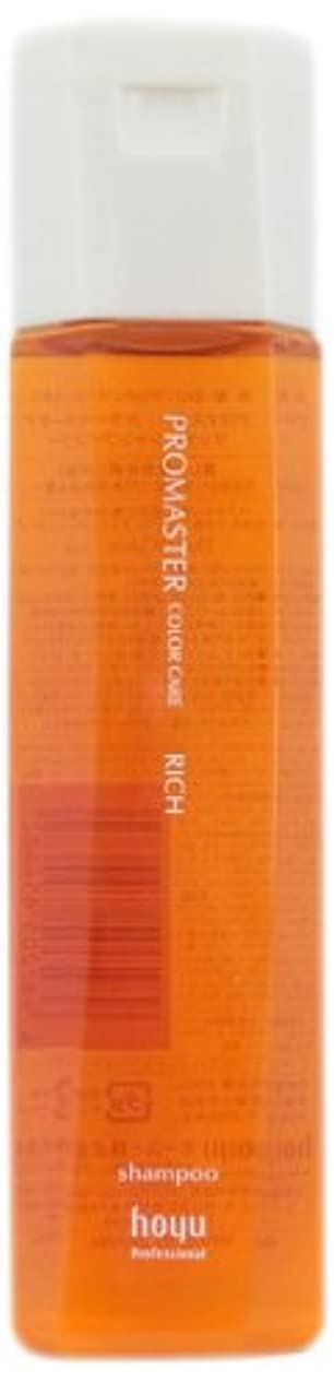 うぬぼれた金属安価なプロマスター カラーケア リッチ シャンプー 200ml