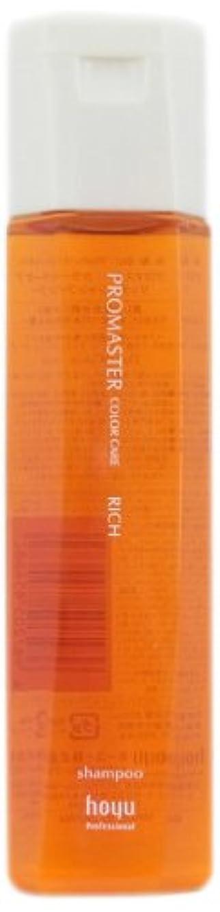 気分が悪い厳密に伝統的プロマスター カラーケア リッチ シャンプー 200ml