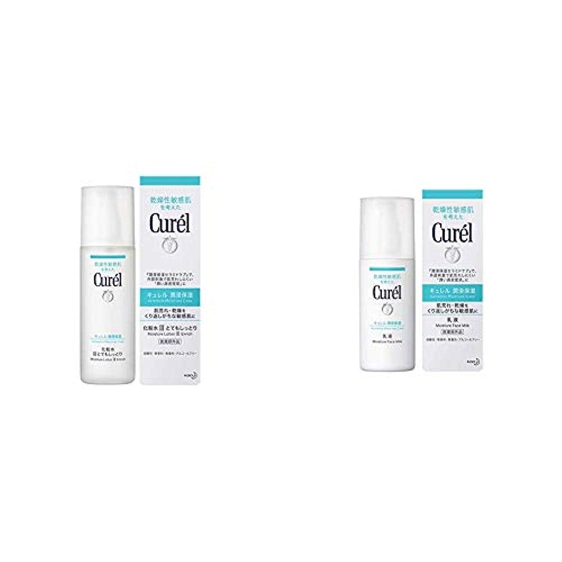 ベテランオセアニア好みキュレル 化粧水 III (とてもしっとり) 150ml & 乳液 120ml