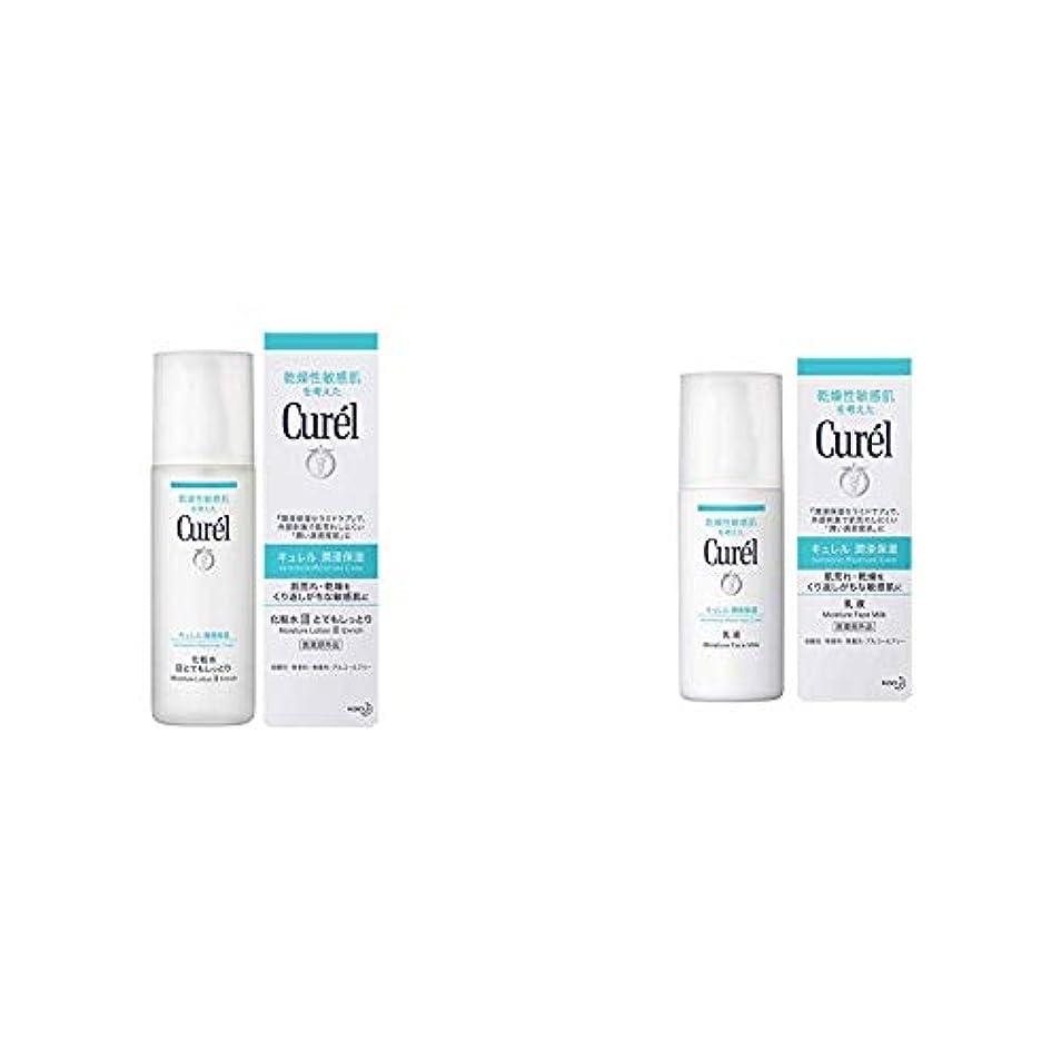 大混乱無関心短くするキュレル 化粧水 III (とてもしっとり) 150ml & 乳液 120ml
