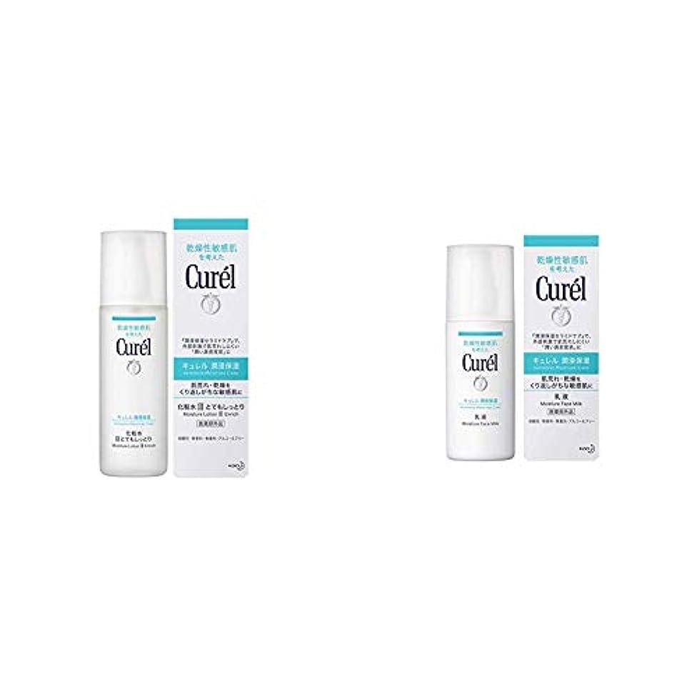 シード保証無心キュレル 化粧水 III (とてもしっとり) 150ml & 乳液 120ml
