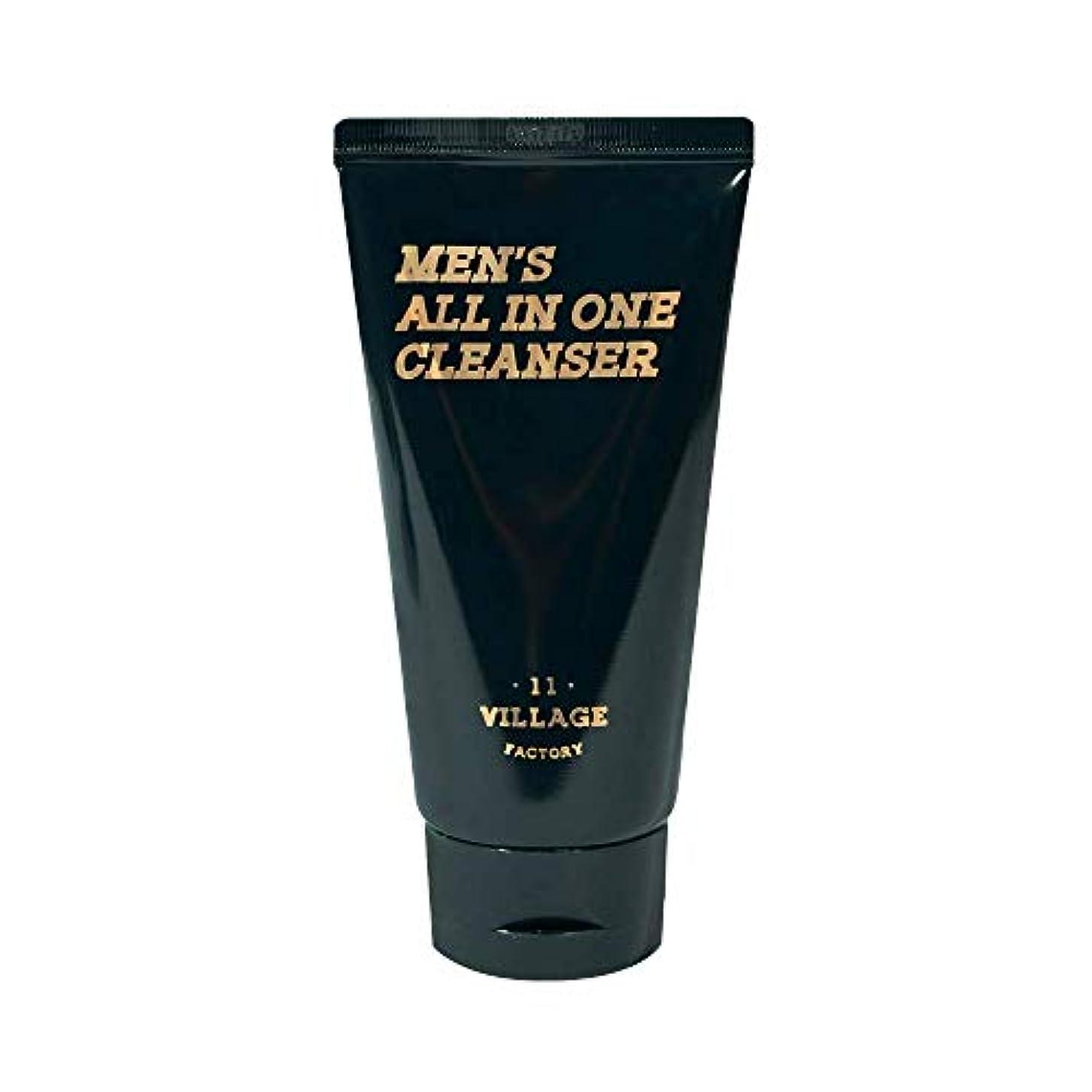 小屋無駄に徴収[VILLAGE 11 FACTORY] メンズオールインワンクレンザーMen's All-in-one Cleanser 150ml