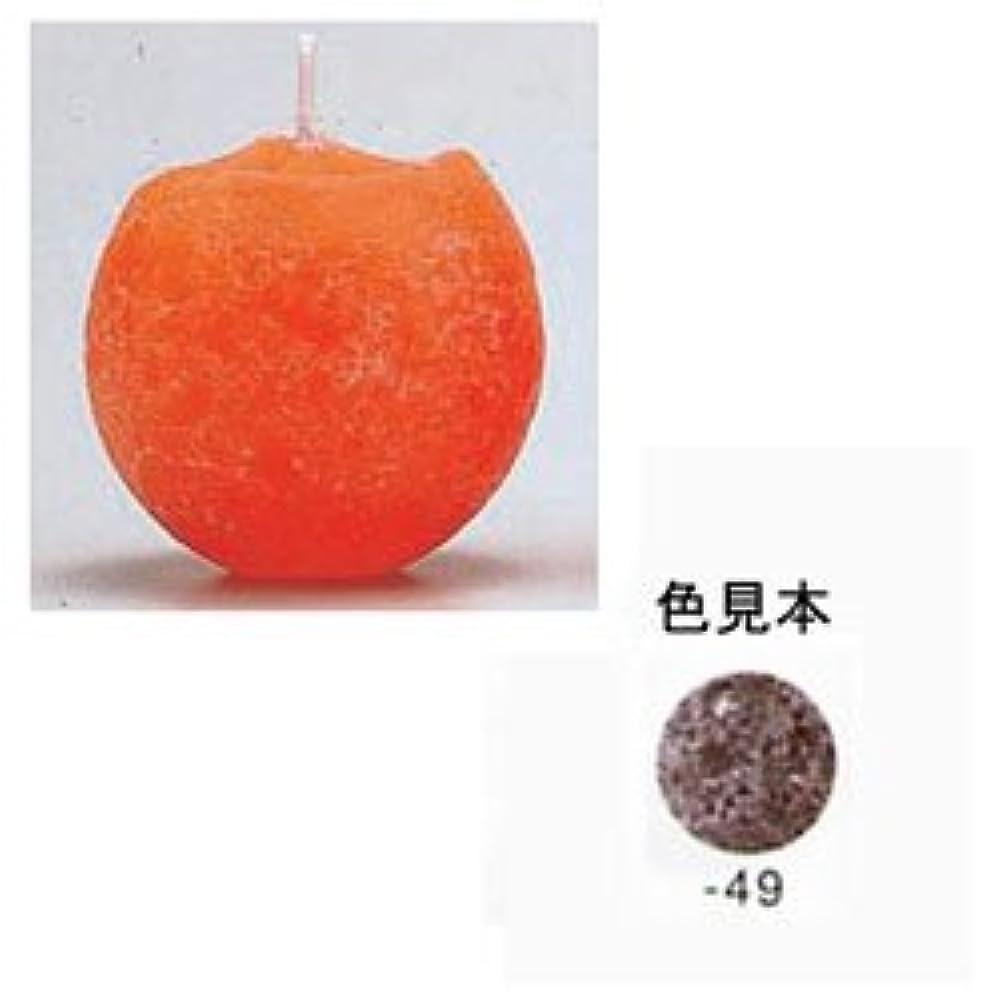 粒子罪人列挙するナチュレ ボール80Φ ローアンバー