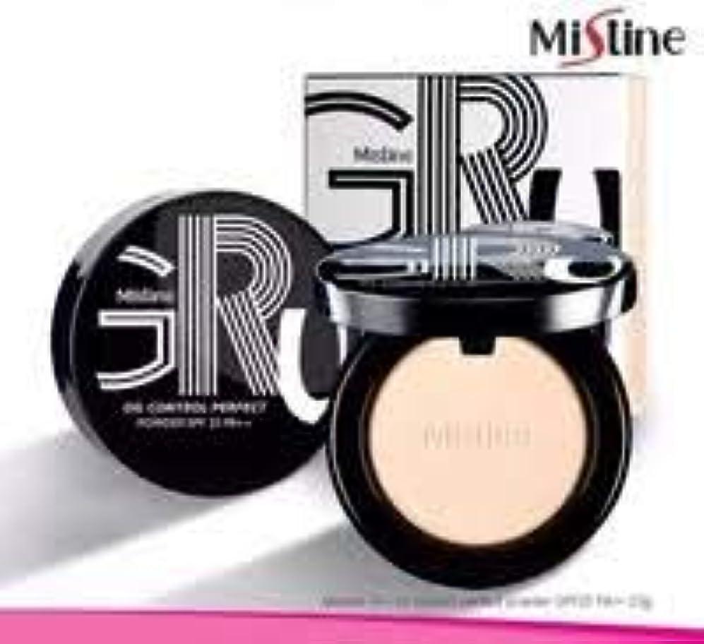 店員ディスカウント錫Mistine Gru Oil Control Perfect Powder SPF25 Shade S2 Medium