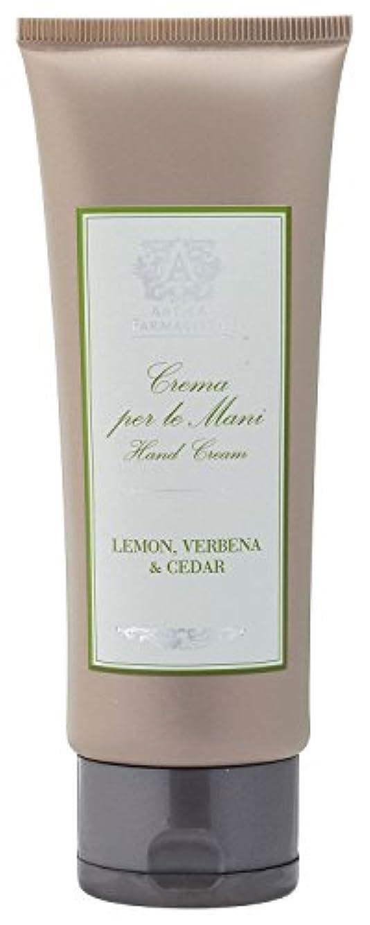 緑セッティング対立Antica Farmacista ハンドクリーム レモン、バーベナ&シダー 74mL