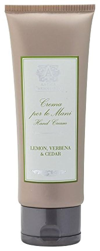 裕福な自慢面積Antica Farmacista ハンドクリーム レモン、バーベナ&シダー 74mL