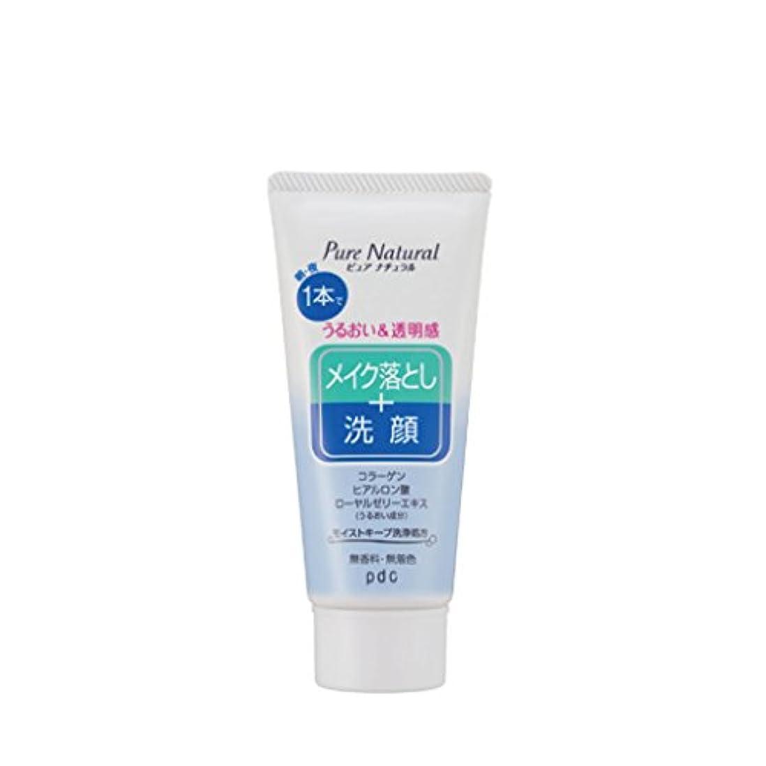 メジャー分離専制Pure NATURAL(ピュアナチュラル) クレンジング洗顔 (ミニサイズ) 70g