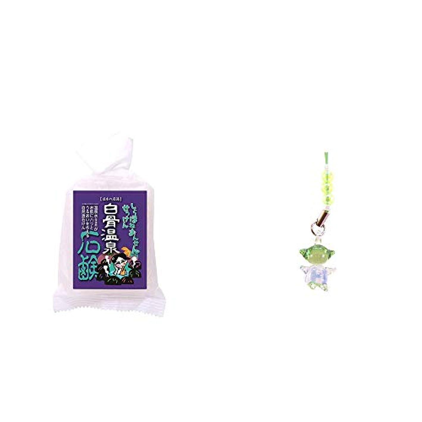 ペルー練習胚芽[2点セット] 信州 白骨温泉石鹸(80g)?ガラスのさるぼぼ 手作りキーホルダー 【緑】 /健康運?平穏?病気を寄付けない?健康祈願//