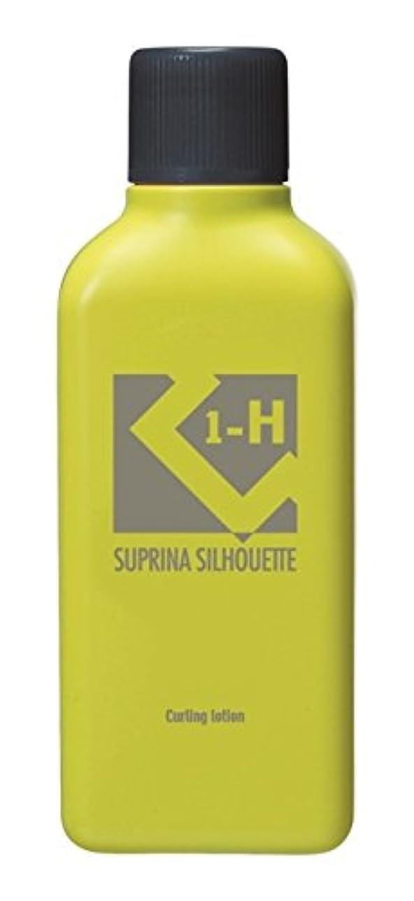 スプリーナシルエットL 1-H(400ml)