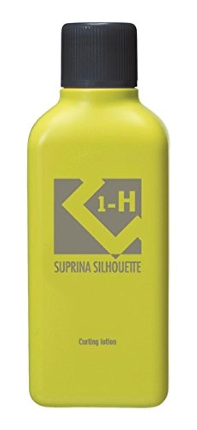 騒々しいブラウン追放するスプリーナシルエットL 1-H(400ml)