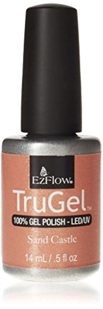 まどろみのある金貸し混沌EzFlow トゥルージェル カラージェル EZ-42453 サンドキャッスル 14ml