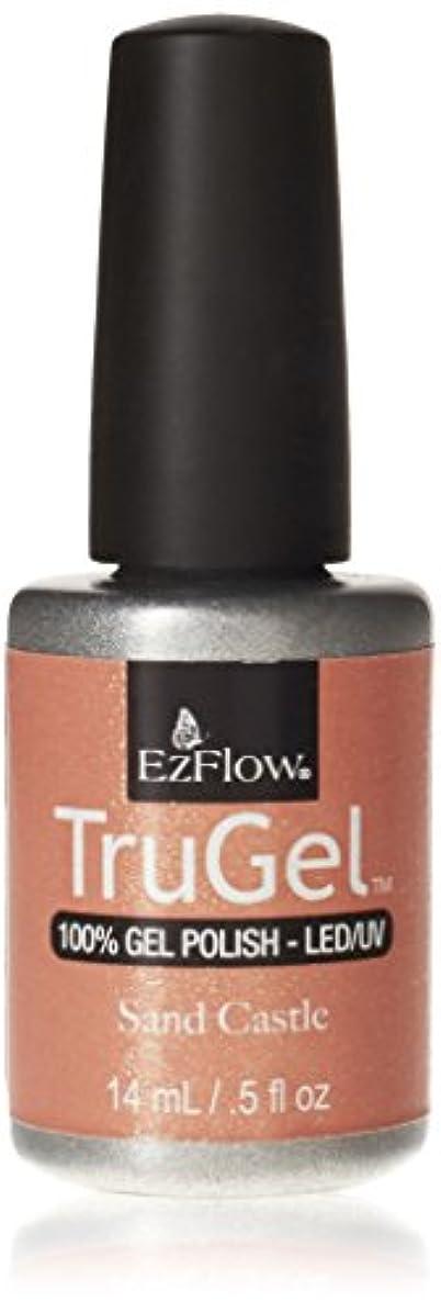 鳴り響く成功する甲虫EzFlow トゥルージェル カラージェル EZ-42453 サンドキャッスル 14ml