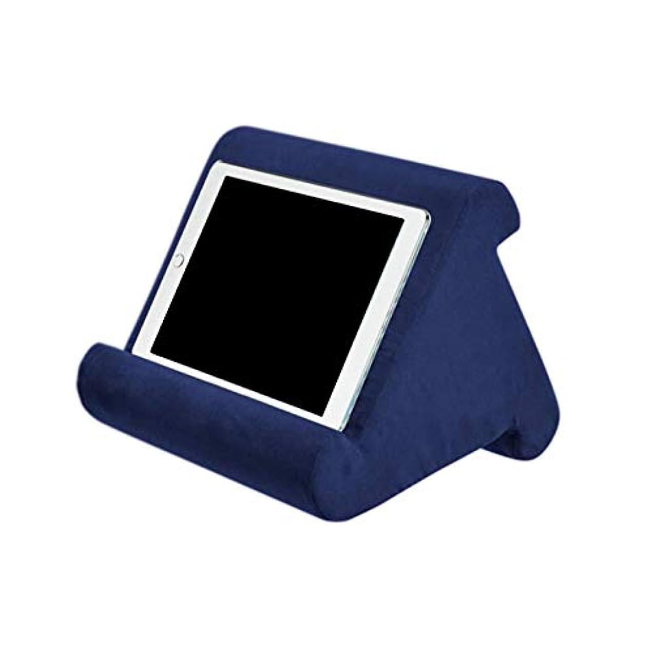 出席する見せます忘れるLIFE 家庭用タブレット枕ホルダースタンドブック残り読書サポートクッションベッドソファマルチアングルソフト枕ラップスタンドクッション クッション 椅子