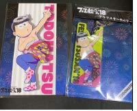 えいがのおそ松さん フェス松さん パシフィコ横浜 アクリルキーホルダー ポストカード 2種セット