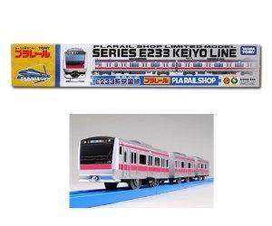 ▽TOMY プラレール限定車両E233系 京葉線