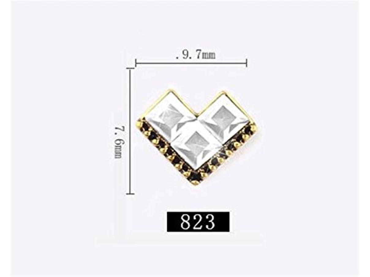 ロデオ機械的に騙すOsize 10本のラインストーンクリスタルガラスドリル3DネイルステッカーネイルアートデコレーションDIYネイルチップ(図示)