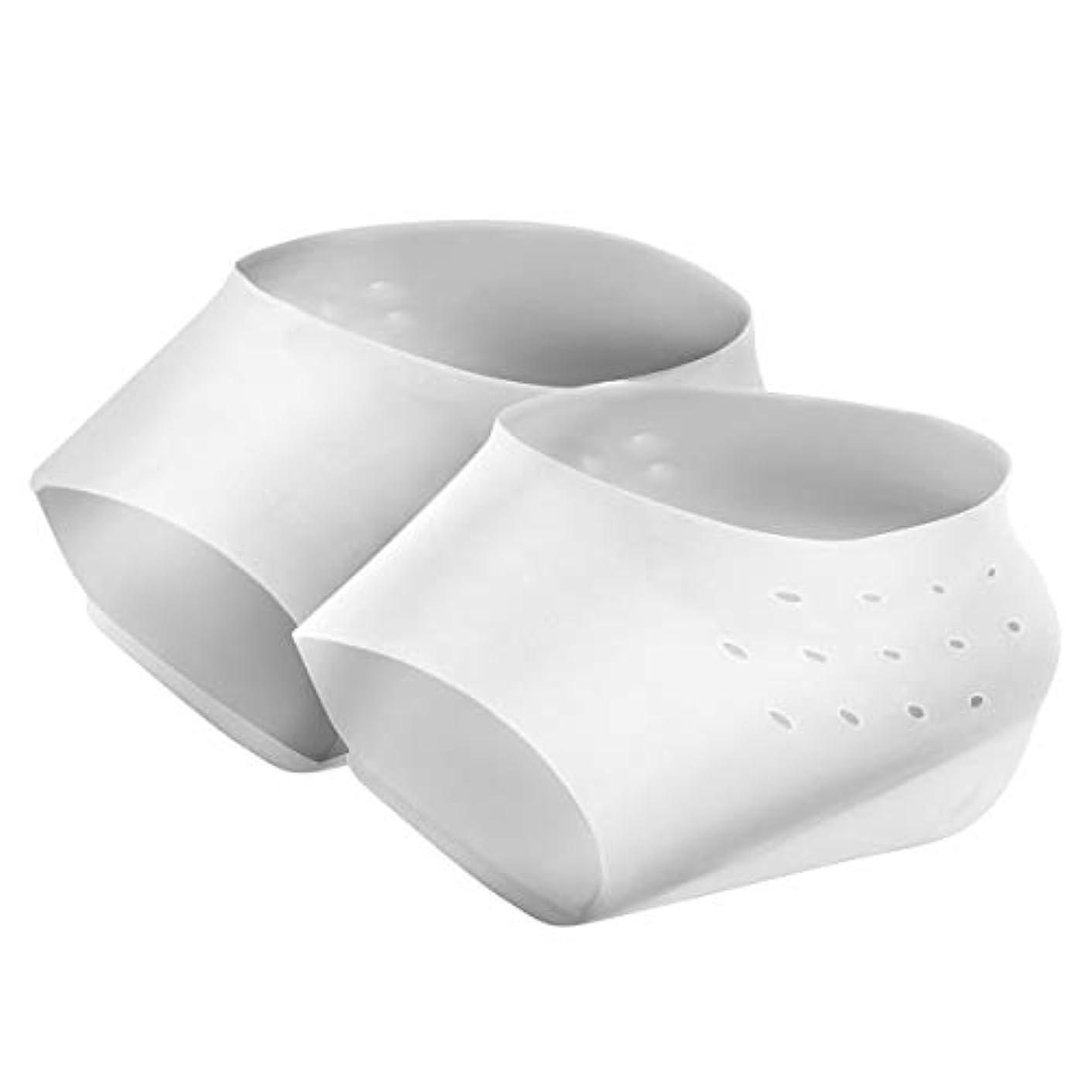 擬人包括的シニス[カラダ快適研究所] シークレットインソール 4cm 踵に着けて靴下で隠せるシークレットインソール