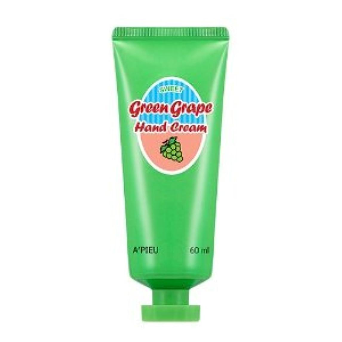 神経障害雄大な誇張するAPIEU fruits hand cream アピュ フルーツハンドクリーム (GREEN GRAPE) [並行輸入品]