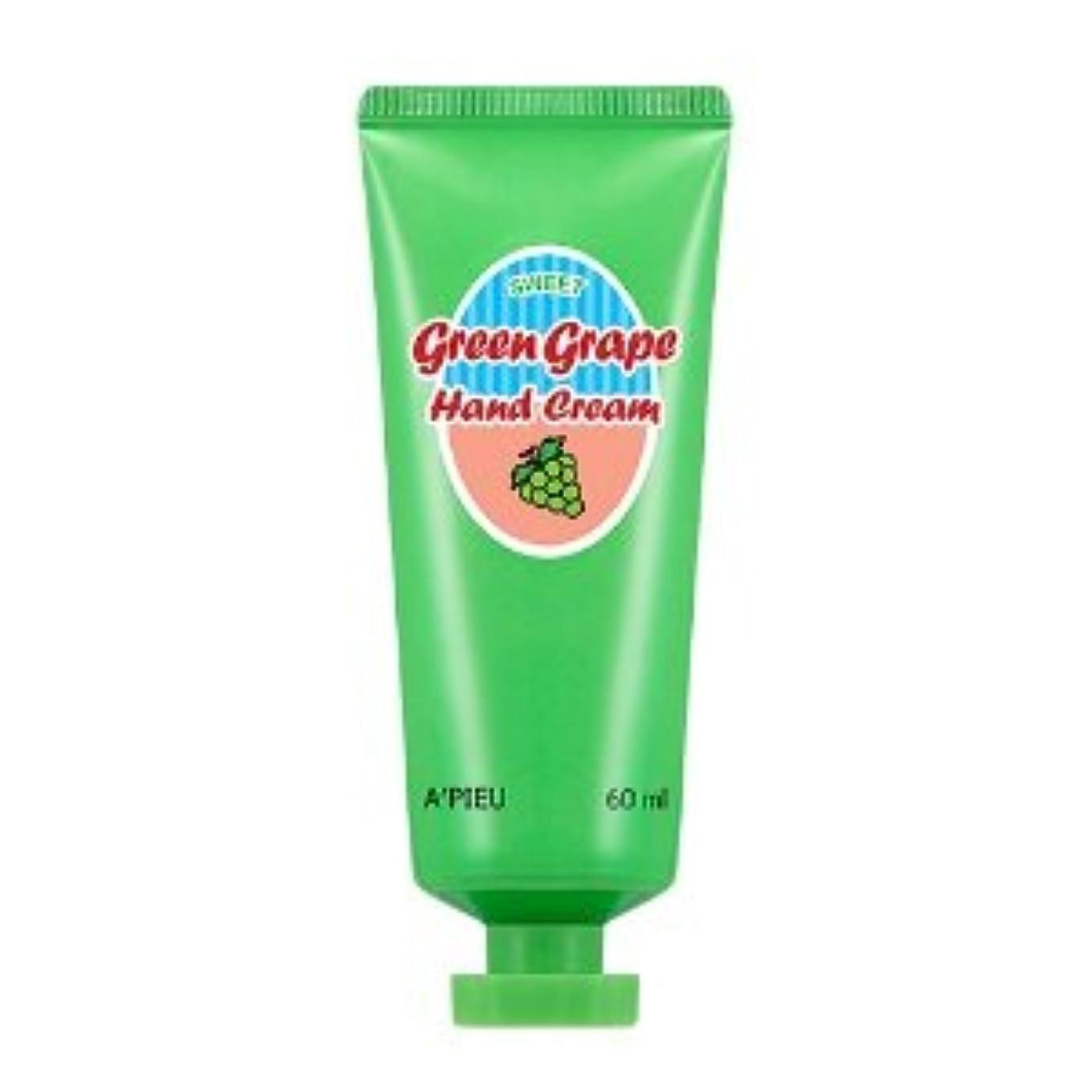 悲しみ悲観主義者経営者APIEU fruits hand cream アピュ フルーツハンドクリーム (GREEN GRAPE) [並行輸入品]