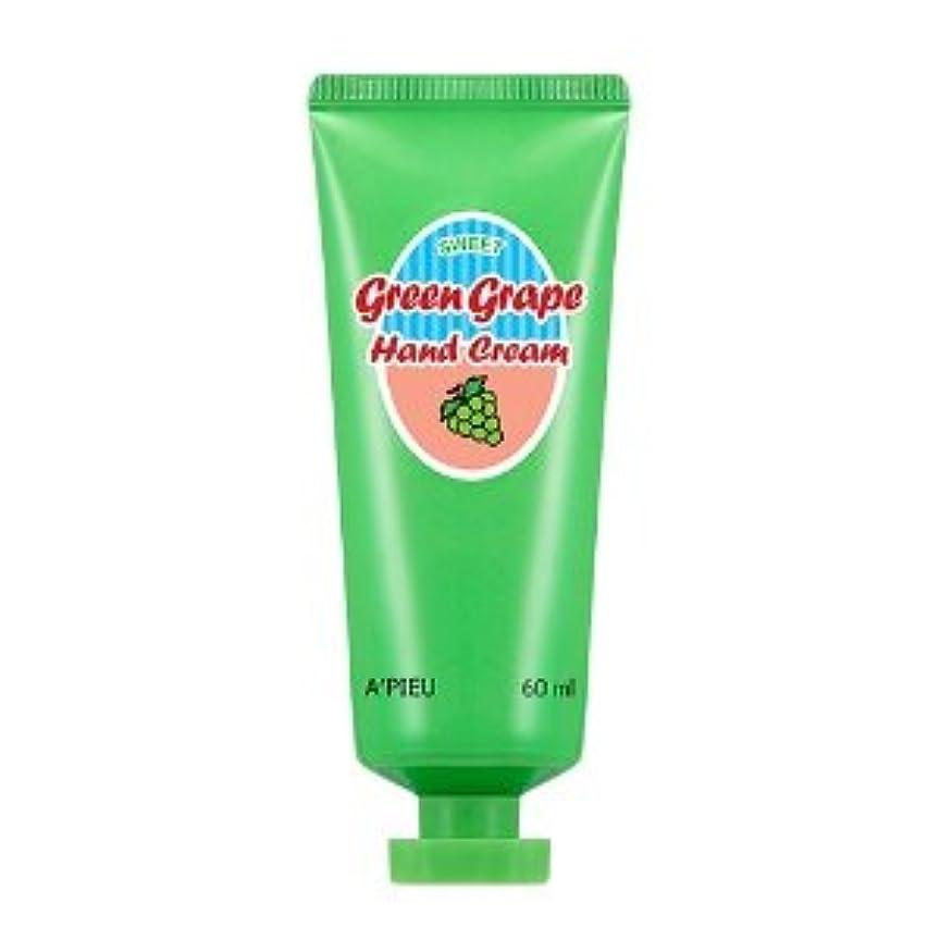 浴室舞い上がるモールAPIEU fruits hand cream アピュ フルーツハンドクリーム (GREEN GRAPE) [並行輸入品]