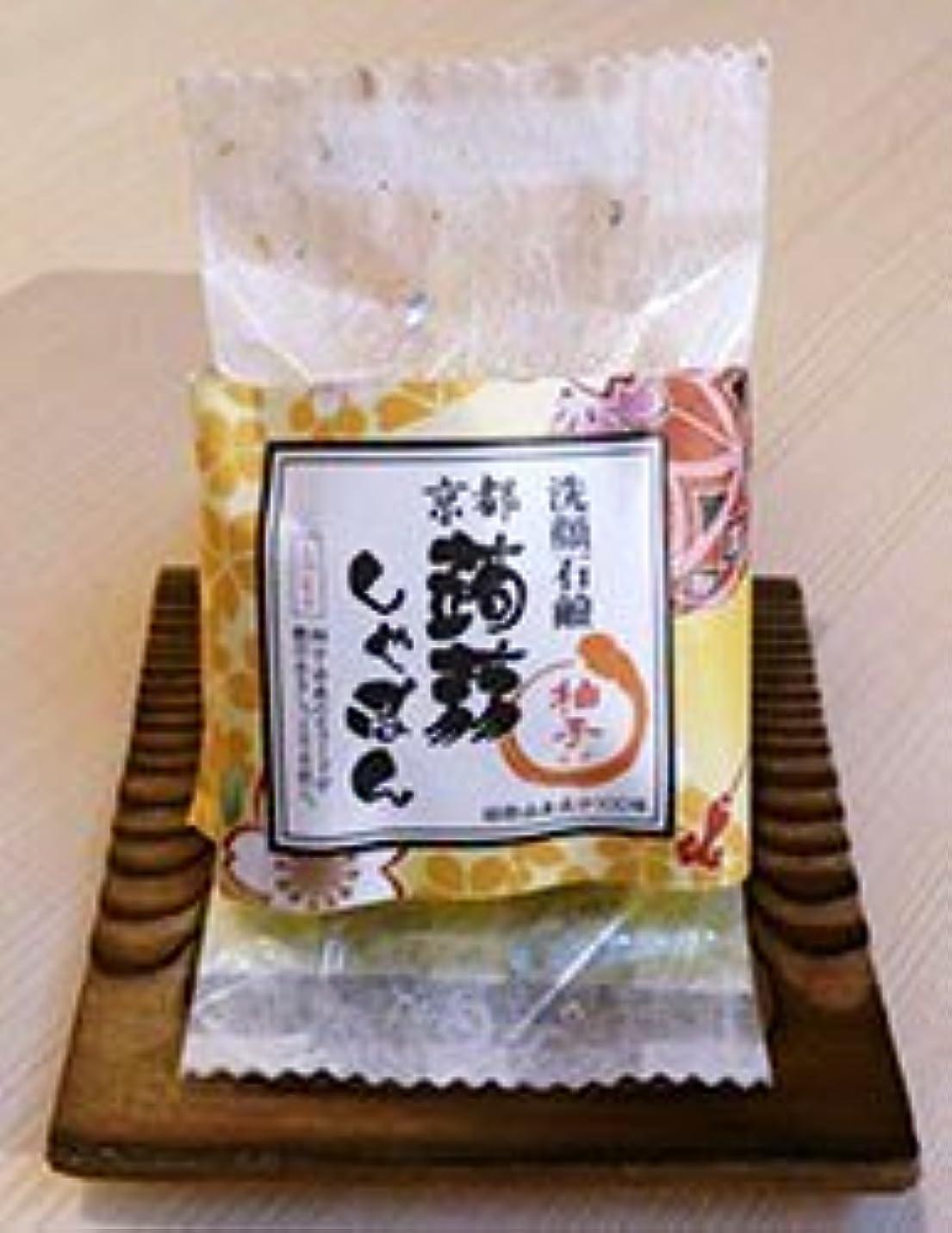 励起機械的そうでなければ京都蒟蒻しゃぼん「柚子 ゆず」