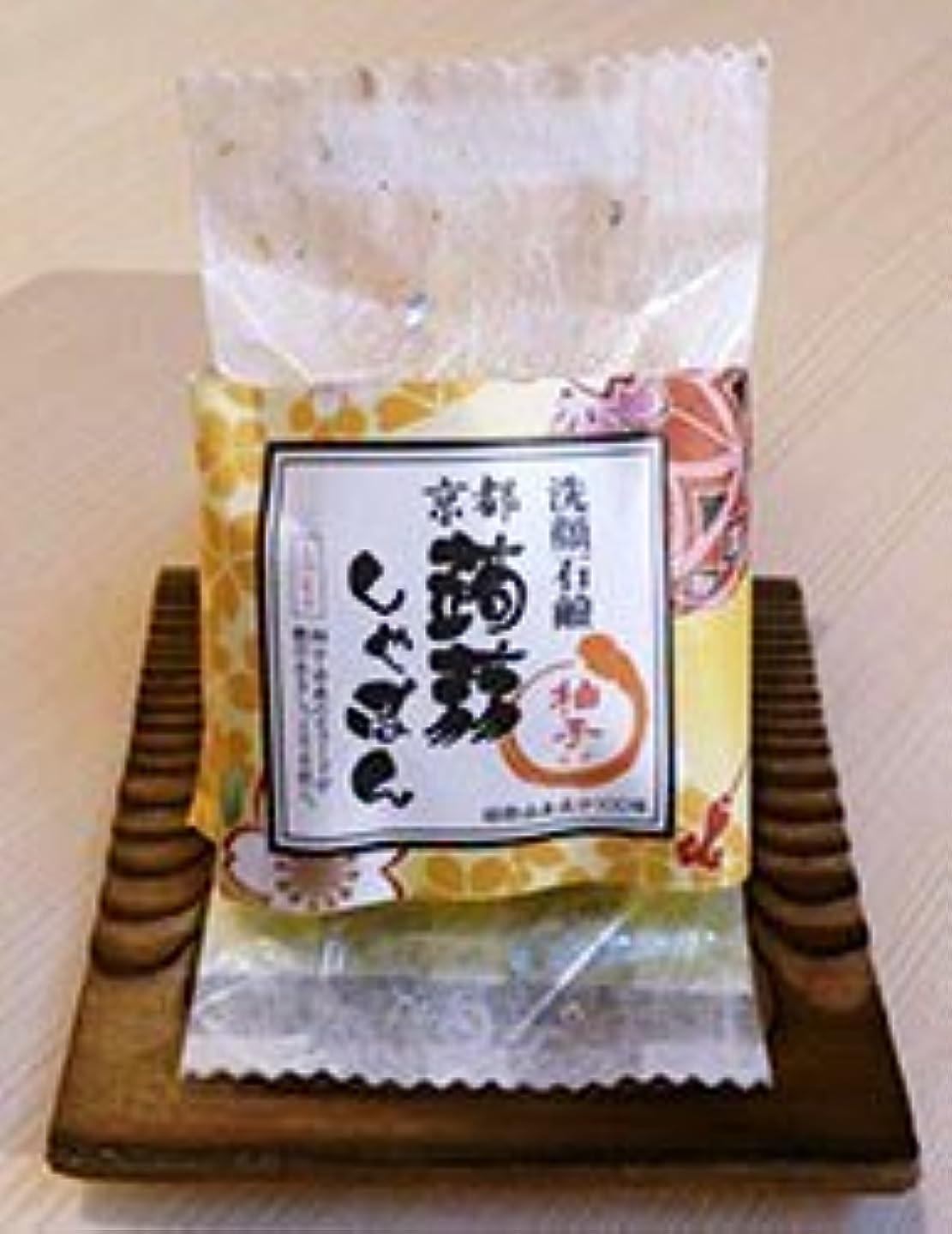 組み立てる意味のあるキャンドル京都蒟蒻しゃぼん「柚子 ゆず」