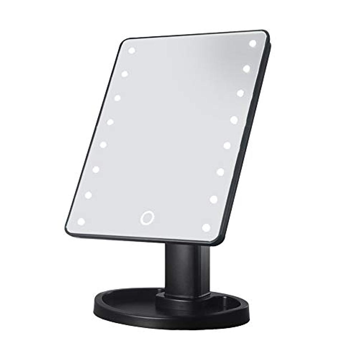 危険にさらされている一人でキネマティクスPlutoury 化粧鏡 鏡 卓上 LEDライト22灯 女優ミラー 化粧鏡 LEDライト付き 明るさ調節可 180°回転 電池交換可能(BK2-22)