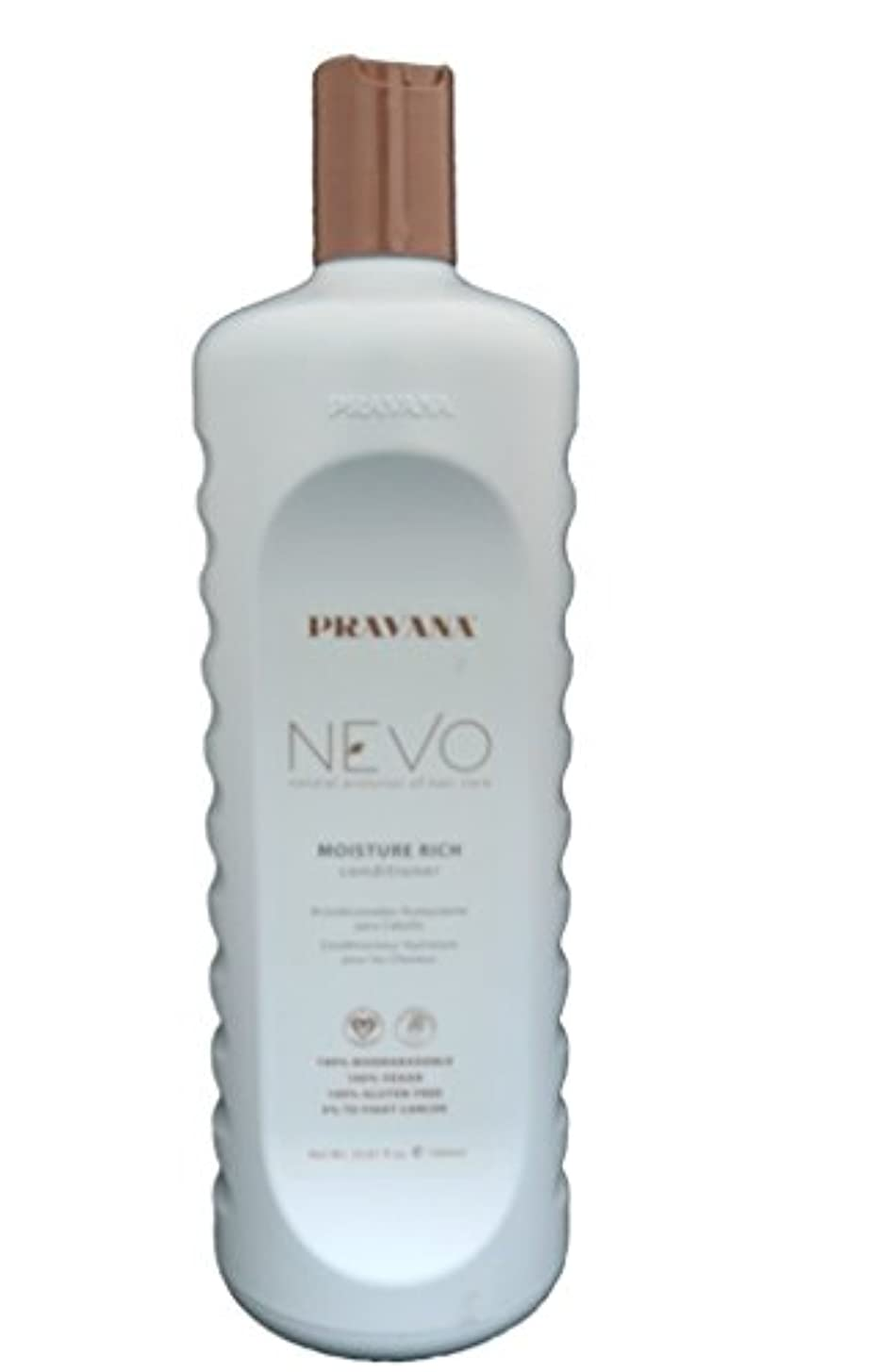 面積濃度服を片付けるPravana Nevo Moisture Rich Conditioner - 33.8 oz