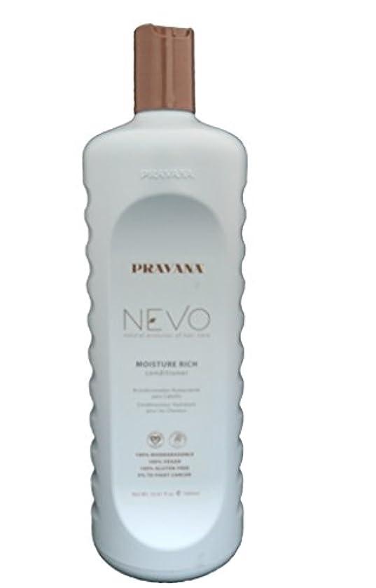 定説テスピアン見つけるPravana Nevo Moisture Rich Conditioner - 33.8 oz
