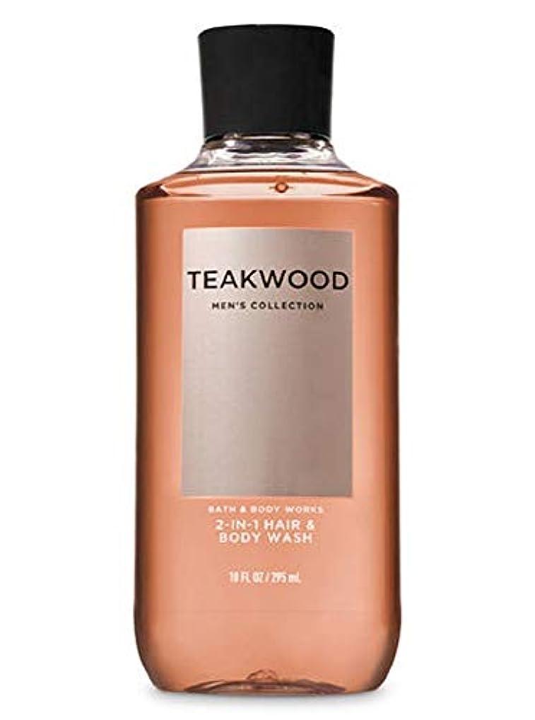 始まり盆地脱臼する【並行輸入品】Bath & Body Works TEAKWOOD 2-in-1 Hair + Body Wash